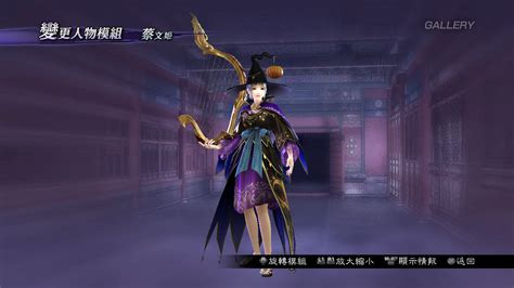 Bd Psp Dynasty Warriors Original Used quot dynasty warriors 7 quot original costume 2 cai wenji on ps3