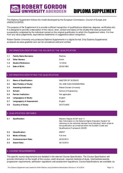 supplement grades diploma supplement