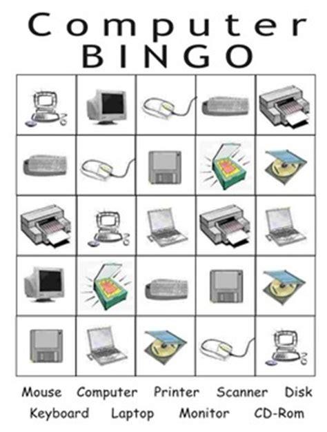 computer printable postcards computer bingo and cards cards computer lab and labs