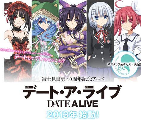 anime live date a live anime memes