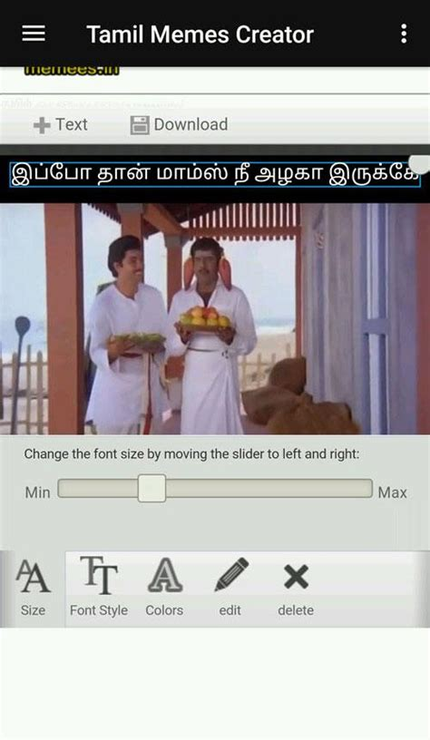 Best App To Create Memes - tamil memes creator android apps on google play
