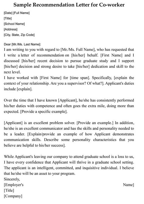letter recommendation worker sample letters