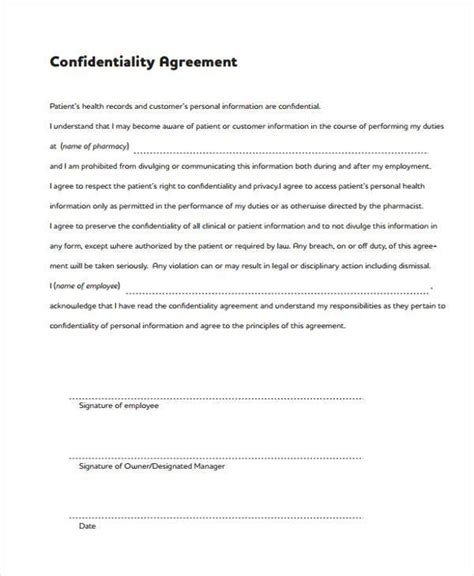 staff confidentiality agreement employee confidentiality