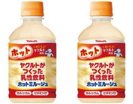 membuat minuman dengan yakult dayangkufannyp yakult jepang luncurkan minuman yogurt hangat