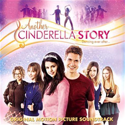 cinderella film high school another cinderella story soundtrack wikipedia