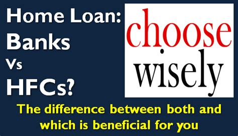 hfc bank loans home loans hfc vs banks
