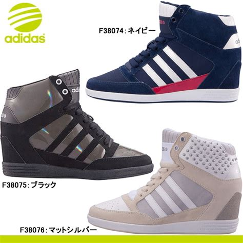 select shop lab  shoes adidas sneakers   womens