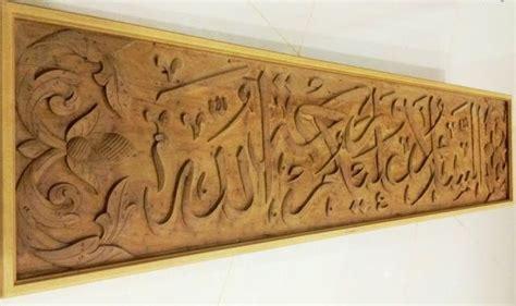 Kalung Nama Motif Arab 006berbonus everything about wood ukiran kayu dalam masyarakat melayu