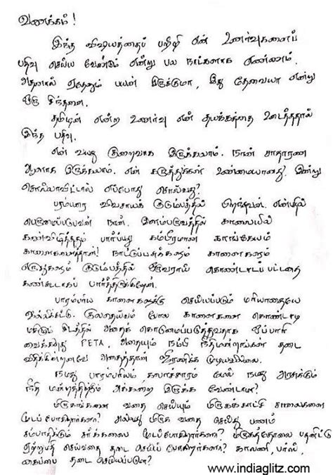Letter Of Intent Meaning In Tamil Ashok Selvan Hailing From A Farmer Family Sends A Detailed Statement In Favour Of Jallikattu