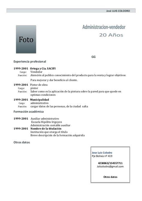 Modelo Curriculum Vitae Bolivia Curriculum Vitae Modelo1 Oscuro Jose Luis