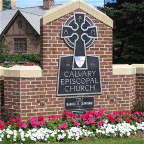 calvary episcopal church rochester mn