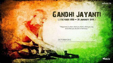 on 2nd october 2nd october gandhi jayanti wallpaper
