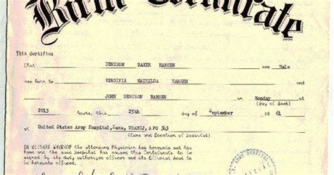 uk birth certificate capital letters birth certificate capital letters 28 images birth