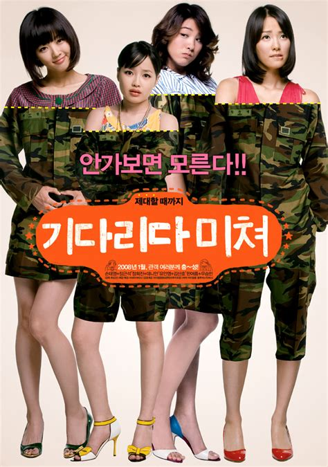 film korea hot bgt korean military the grand narrative