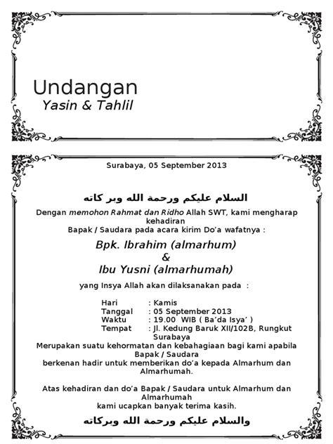 template undangan yasin tahlil undangan tahlil ms word