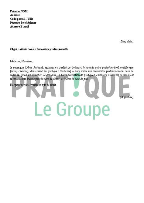 lettre mod 232 le d attestation de formation professionnelle