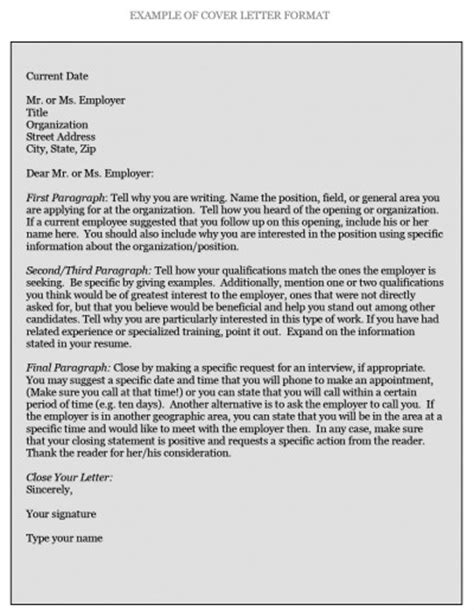 how to write a letter sle cover letter from the pomona college career