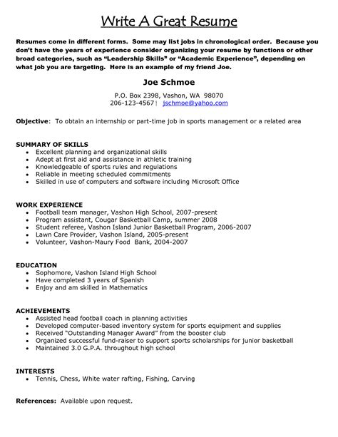 exle of a great resume berathen com