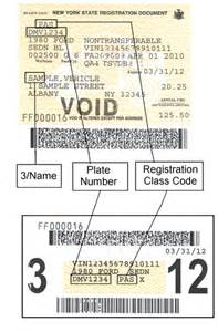new to car registration sle registration documents new york state dmv