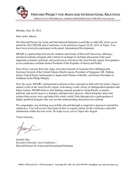 College Acceptance Letter Through Email hpair acceptance 2012