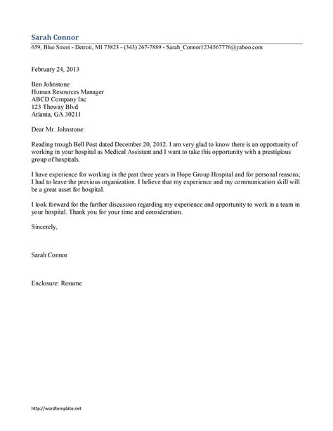 sle cover letter template my document