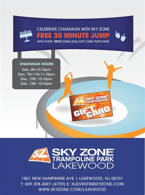 Skyzone Gift Cards - the lakewood scoop 187 ad chanukah at sky zone lakewood free 30 minute jump with