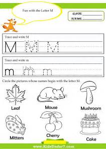 7 best images of tracing the letter m printables