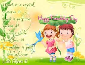 friendship day greeting cards 2012 sms latestsms in