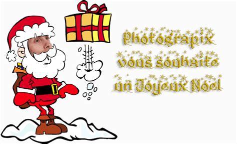 Créer Sa Cuisine En 3d 3172 by Cr 195 169 Er Gif Anim 195 169 Gratuit 1 187 Gif Images