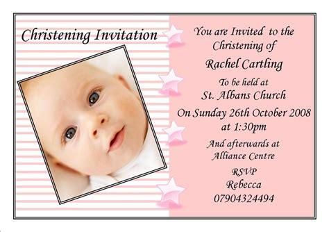free layout christening invitation free baptism invitation backgrounds free christening