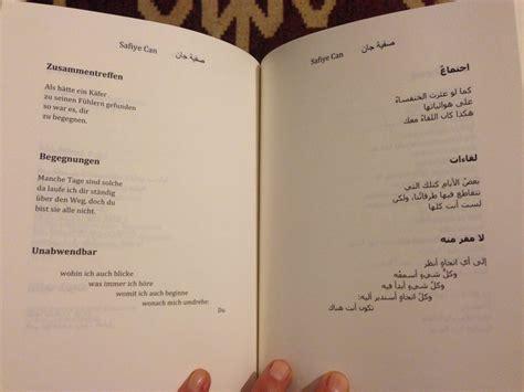 bettdecke ã bersetzung englisch gedichte in arabischer 220 bersetzung safiye can