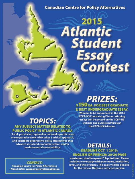 2015 Essay Contests by 2015 Atlantic Student Essay Contest Canadian Centre For Policy Alternatives