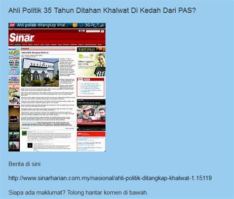 blogger umno anak sungai derhaka yang ditangkap khalwat itu ketua