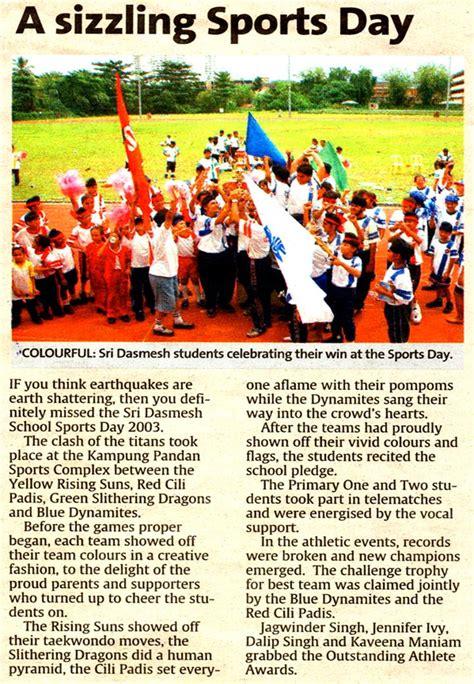 sizzling sports day sri dasmesh international school