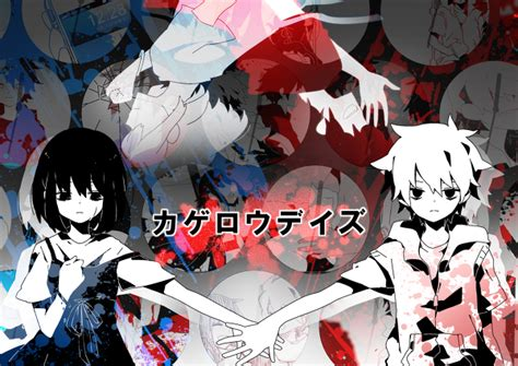 kagerou days songs kagerou project wiki