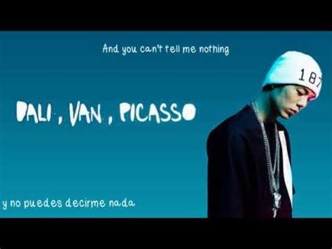 beenzino dali van picasso translation pop gasa kpop 0089 빈지노 노래모음 연속듣기 이어듣기 playlist
