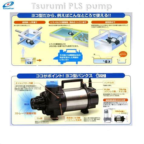 Pompa Celup Mitsubishi harga jual tsurumi 50pls2 75s pompa celup air kolam manual