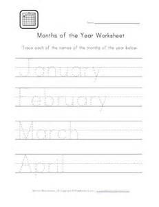 months handwriting worksheet