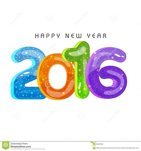 new year 2016 white background gallery for gt blessed new year clipart