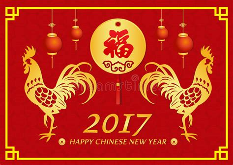 lantern meaning in new year happy new year 2017 card is lanterns 2 gold