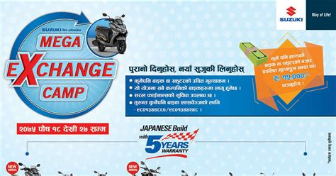 suzuki motorcycles mega exchange camp nepal drives