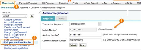 Aadhaar Card SBI Account Se Link Kaise Kare [5 Methods ... My Online Account