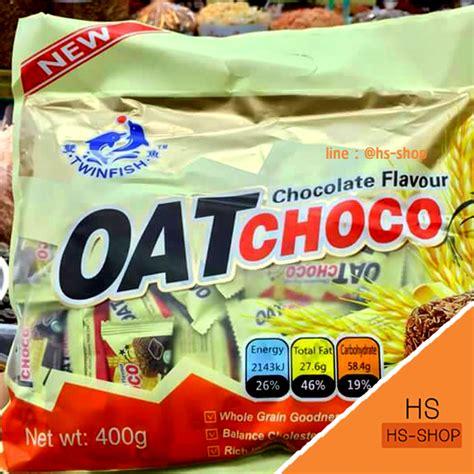 Oat Choco oat chocolate choco 40 ซองเล ก ข าวโอ ตอ ดแท ง เคล อบซ อก