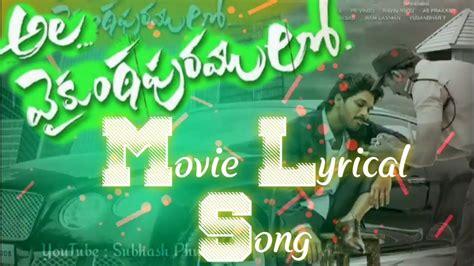 ala vaikuntapuram lo love song whatsapp status telugu