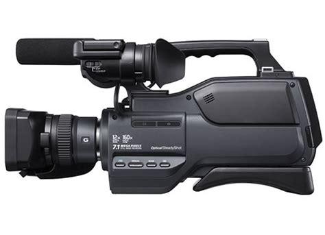 Kamera Sony Sd 1000 harga jual sony dcr sd1000e semipro