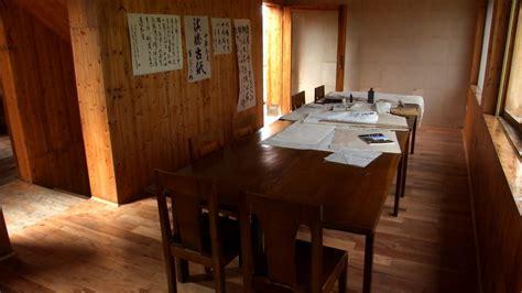 Museum Of Handcraft Paper - museum of handcraft paper yunnan building e architect