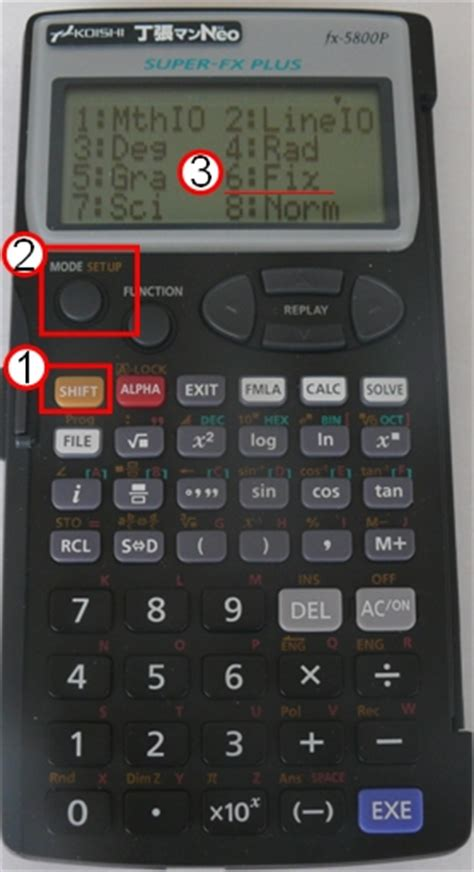 Fx 5800p fx 5800pの小数点以下表示桁数を変更 土木計算機 測量電卓 丁張マン コイシ