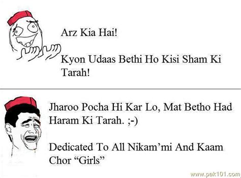 Funny Picture funny girl sher | Pak101.com