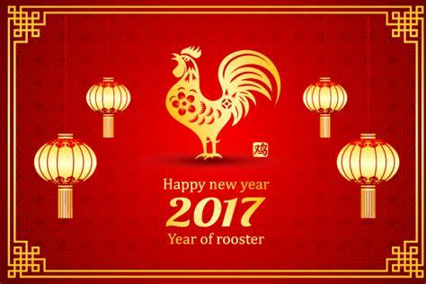 new year 2018 for rooster cos 232 il capodanno cinese benvenuto anno gallo di fuoco