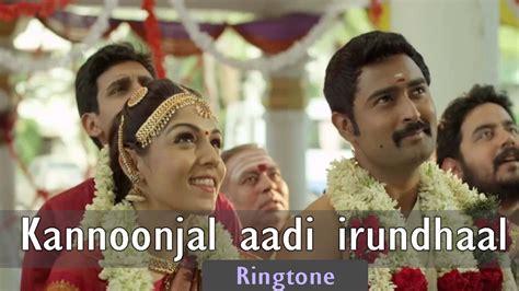 Wedding Song Ringtone kannoonjal aadi ringtone wedding song